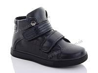 """Ботинки детские """"Солнце-Kimbo-o"""" C95-53B (26-31) - купить оптом на 7км в одессе"""