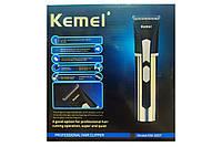 Профессиональная машинка для стрижки волос Kemei LFQ-KM-3007 насадки 3/6/9 мм, 6/9/12 мм, Триммер