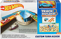Оригинальный детский трек Хот Вилс Гонки по кривой Hot Wheels Track Builder Custom Curve Kicker Playset FPG95