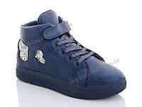 """Ботинки детские """"Солнце-Kimbo-o"""" P43-3B (32-37) - купить оптом на 7км в одессе"""