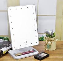 Настільне дзеркало для макіяжу Mirror з LED підсвічуванням 22 діода квадратне Білий