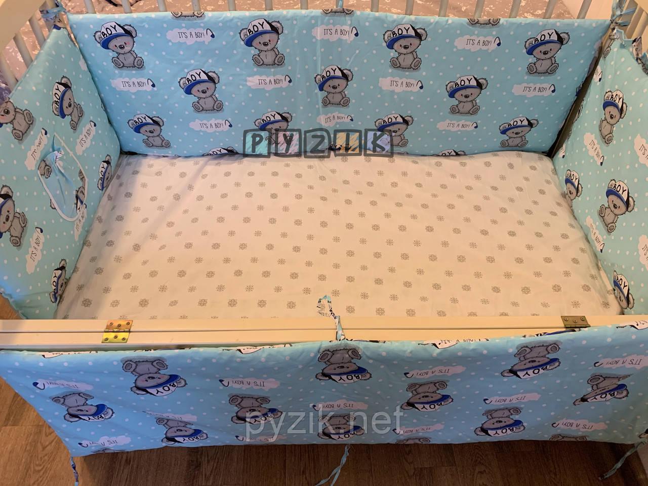 """Защита для детской кроватки 120х60 см, """" It's a boy"""" бирюзовая"""