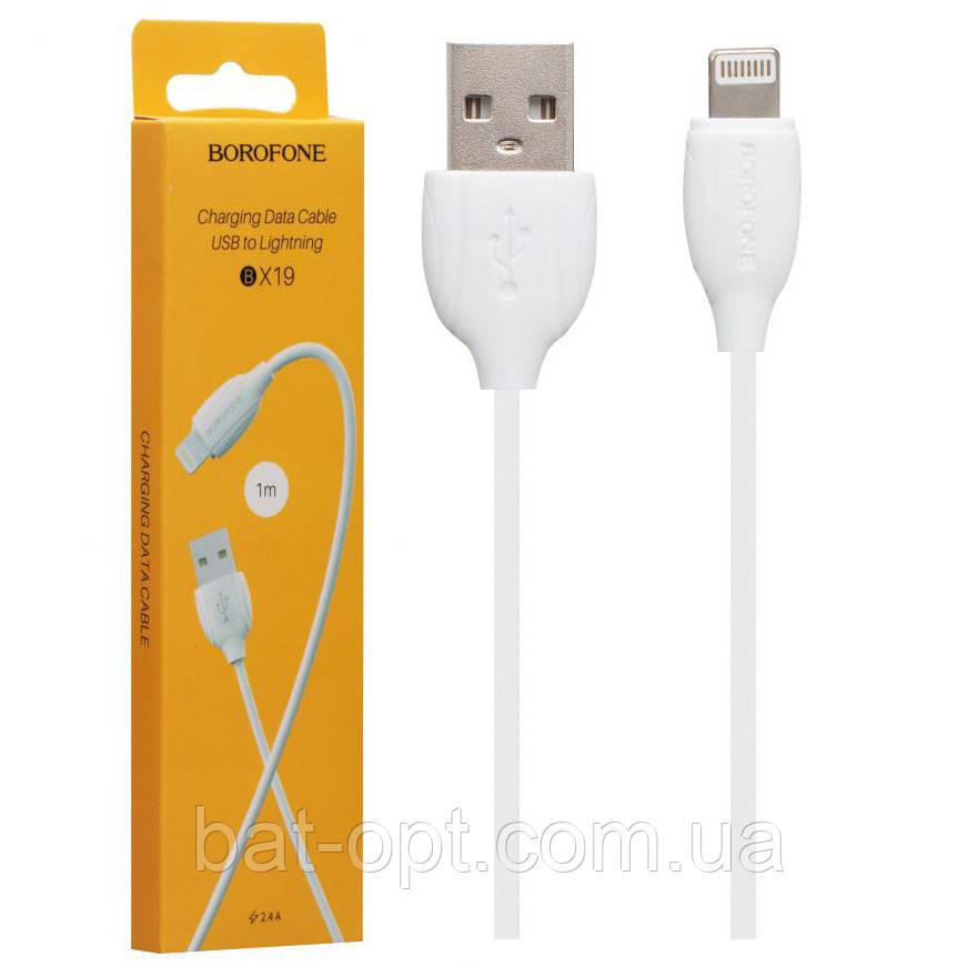 Кабель USB Lightning Borofone BX18 белый