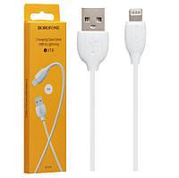 Кабель USB-Lightning Borofone BX18 белый
