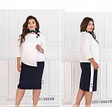 Очень женственный и очень нарядный костюм-двойка №128-бело-синий, фото 3