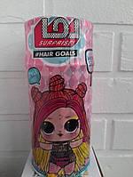 Кукла LOL Лол сюрприз с волосами