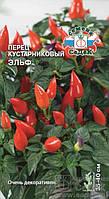 Семена Перец декоративный кустарниковый Эльф 0,2 грамма Седек