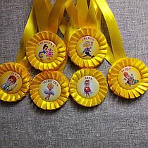 Медаль с розеткой Зять, Свекровь, Свекр, Тесть, Невестка, Теща.