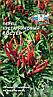 Семена Перец декоративный кустарниковый Костёр 0,05 грамма Седек