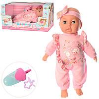 Кукла-пупс Limo ToyWZJ027C-4 Малыш с бутылочкой и пустышкой мягконабивной