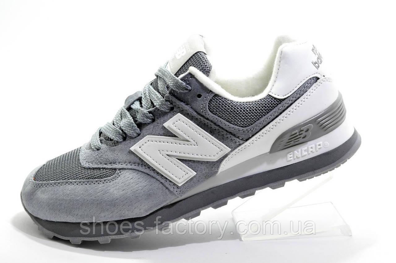 Кроссовки унисекс в стиле New Balance 574, Gray\White