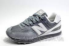 Кроссовки унисекс в стиле New Balance 574, Gray\White, фото 3