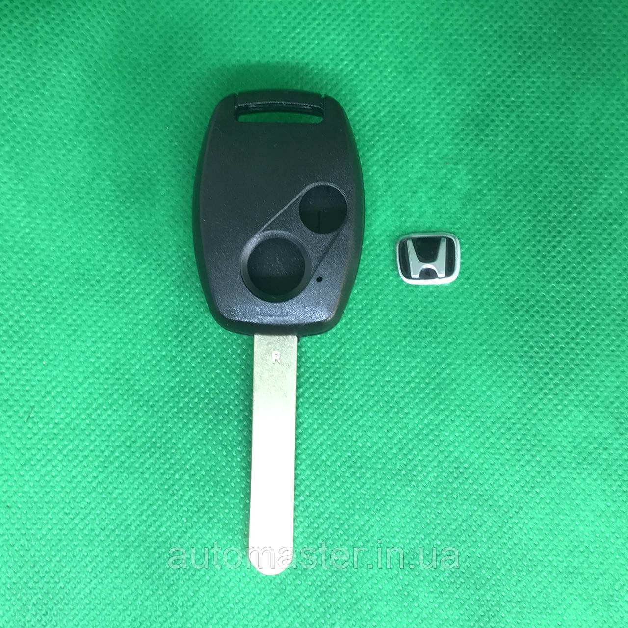 Корпус авто ключа Honda  Civic,CRV, Jazz, HRV  (Хонда) - 2 кнопки