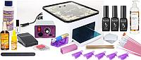 Стартовый набор Kodi Professional для покрытия гель-лаком+ УФ Лампа+ Фрезер для маникюра
