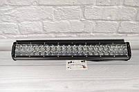 Автомобильная фара LED на крышу (42 LED) 126W-MIX | Авто-прожектор | Фара светодиодная автомобильная+ПОДАРОК!, фото 2