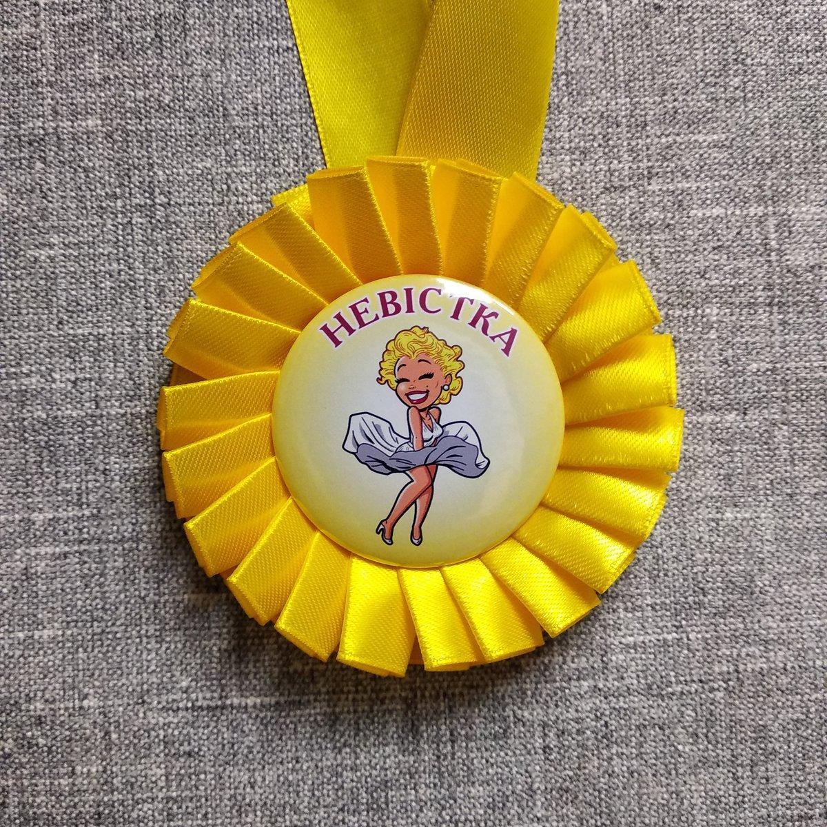 Медаль невестке картинки