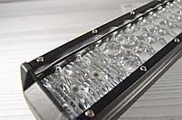 Автомобильная фара LED на крышу (42 LED) 126W-MIX | Авто-прожектор | Фара светодиодная автомобильная+ПОДАРОК!, фото 4