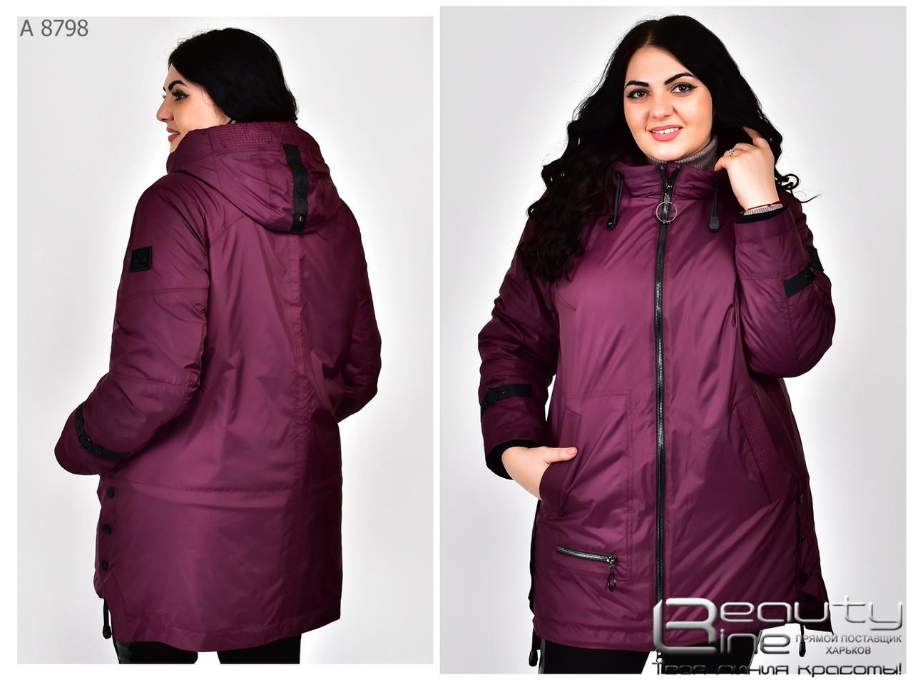 Жіноча демісезонна куртка Розміри: 50.52.54.56.58.60