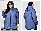 Жіноча демісезонна куртка Розміри: 50.52.54.56.58.60, фото 2