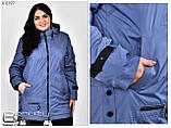 Жіноча демісезонна куртка Розміри: 50.52.54.56.58.60, фото 3