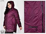Жіноча демісезонна куртка Розміри: 50.52.54.56.58.60, фото 4