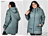 Жіноча демісезонна куртка Розміри: 50.52.54.56.58.60, фото 6