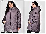 Жіноча демісезонна куртка Розміри: 50.52.54.56.58.60, фото 5