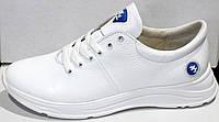 Кроссовки белые кожаные детские, подростковые от производителя модель ДР2050П