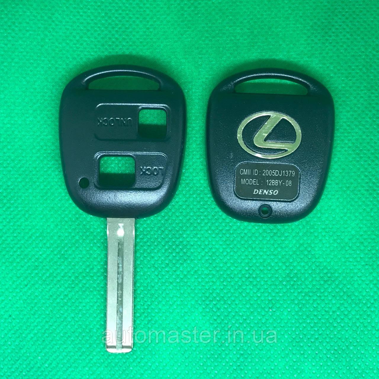 Корпус авто ключа LEXUS (Лексус) IS, GS, LX - 2 кнопки,  лезвие TOY48