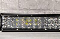 Автомобильная фара LED на крышу (42 LED) 126W-SPOT | Авто-прожектор | Фара светодиодная автомобильная+ПОДАРОК!, фото 3