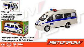 """Машина батар. 7661-4  """"АВТОПРОМ"""" """"Поліція"""",свет,звук ,откр.двери"""