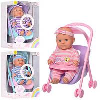 Кукла-пупс6104A с коляской и звуковыми эффектами
