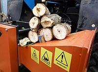 Аренда дробилки древесины