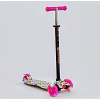 Самокат Best Scooter MAXI Розовый 1400