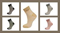 Женские носки средние хлопковые