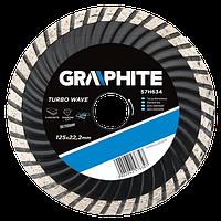 Диск 57H634 Graphite алмазный турбоволна 125 мм, для резки бетона