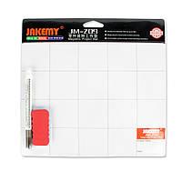 Мат магнитно-маркерный для запчастей Jakemy Z09 (3 предмета)