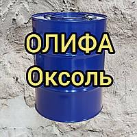 Оліфа Оксоль