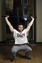 Палка гимнастическая (Бодибар) 7,5 кг, фото 3