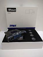 Автомобильная система контроля давления и температуры в шинах TPMS, внешние датчики