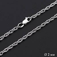 Серебряная родированная цепочка плетение Веревка