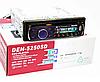 Автомагнитола Pioneer DEH-5250SD DVD съемная панель USB+Sd+MMC, автомагнитола с DVD приводом