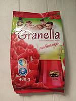 Гранулированный чай с ароматом малины Granella 400гр. (Польша), фото 1