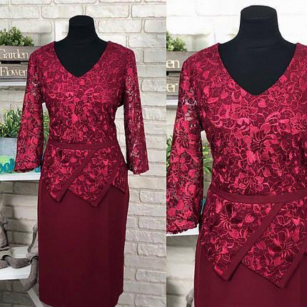 """Стильное  женское платье с цветочной вышивкой из органзы ткань """"Костюмная"""" 48 размер батал, фото 2"""