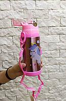 Детский термос с трубочкой 350 мл для девочки