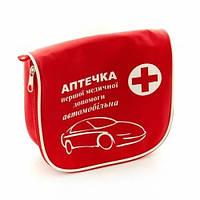 Аптечка перш.мед.допомоги типу AMA1,сумочка (мала)