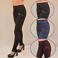 Женские Джеггинсы брюки Лосины под джинс снакладными карманами сзади черние+синие+бордо 75%хлопок M\L,XL/2XL
