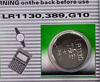 Батарейка G10 LR1130 389, фото 1