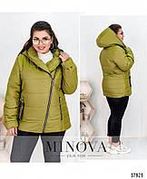 Короткая демисезонная куртка  Размеры:  50-52, 54-56, 58-60, 62-64