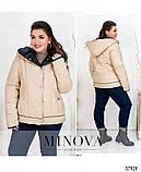Стильная простёганная весенняя куртка с капюшоном  Размеры:  50-52, 54-56, 58-60, 62-64, фото 2